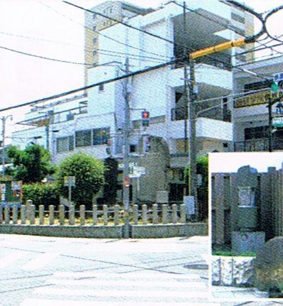 大阪府松原市上田 阿保茶屋跡