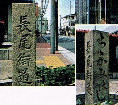 大阪府松原市上田 ちちかみ橋